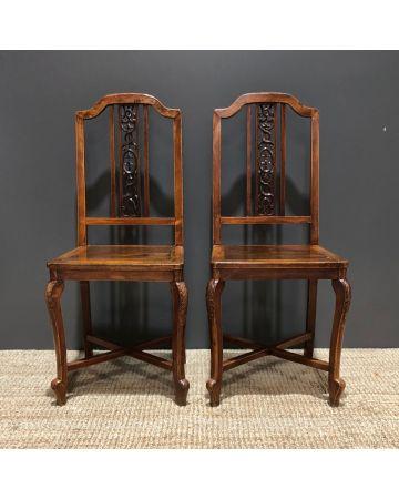 Original Pair of Chinese Chairs