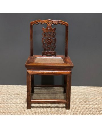 Old Carved Chinese Chair
